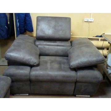 Кресло СВМД-17